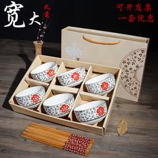 4碗4筷青花瓷碗套装家用陶瓷碗吃饭碗可爱套碗碗筷套装餐具礼盒装