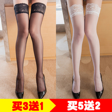 Silicone Slip-proof Long Silk Socks Female Crossing Knee and Thigh Anti-hook Silk Ultra-thin Sexy Half-truncated Suspension Socks