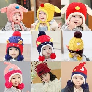 秋冬款儿童帽保暖毛线帽男女宝宝帽子6个月-1-3岁婴儿加绒护耳帽