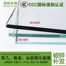 全国发货 成都专业定做钢化玻璃桌面 欧式 异形(烤漆)正规钢化