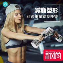 哑铃女士瘦身男士家用健身器材练臂肌5/20公斤一对可拆卸电镀套装