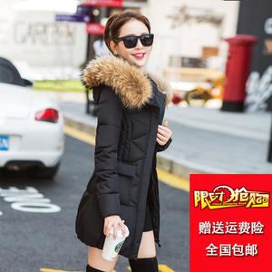 2016冬季新款中长款棉衣女 大毛领羽绒棉服修身显瘦棉袄外套潮女士棉衣