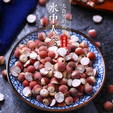 红皮鸡头米芡实500g包邮新鲜农家自产干货芡实米新货洪泽湖茨实