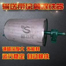 强磁滚筒输送带除铁器强磁皮带滚筒式强力除铁机强力磁滚超强磁辊