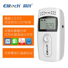 精创温湿度记录仪usb仓库冷链运输温度计自动数据记录报警gsp认证