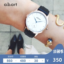 A.b.art Epia Swiss watch Waterproof quartz expression couple watches a B art for men and women