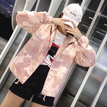 粉色迷彩外套女韩版潮流学生宽松bf百搭街头原宿风春秋款连帽风衣