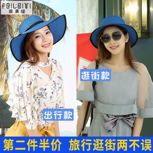 帽子女夏天沙滩帽海边遮阳帽防晒草帽太阳帽出游防紫外线度假遮脸