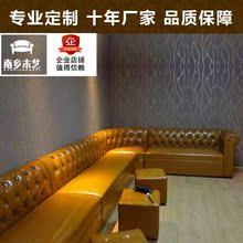 别墅新款 高端酒吧商业娱乐包厢KTV沙发组合 地下室轰趴卡座定制
