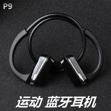 运动蓝牙耳机跑步挂耳式健身头戴迷你脑后式无线耳塞苹果华为OPPO