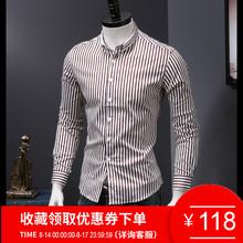 欧洲站衬衫男长袖春夏季新款男士白蓝条纹衬衣休闲修身薄款上衣潮