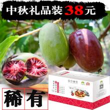 热卖 新鲜红色红心稀有野生猕猴桃奇异莓孕妇应季鲜果36枚 包邮