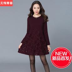无悔青春大码春秋裙胖mm2017新款显瘦长袖蕾丝连衣裙