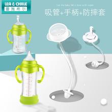 贝亲奶瓶配件组宽口径把手柄底座吸管杯玻璃ppsu通用奶嘴式转换头
