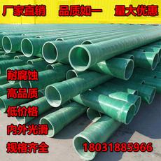 厂家直销玻璃钢管道 玻璃钢管 市政排水管道 夹砂管 电缆管