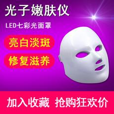 LED彩光美容仪红蓝光祛痘祛斑美白光子嫩肤仪童颜机家用美容面罩