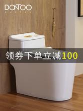 欧式家用抽水马桶连体陶瓷超漩虹吸节水静音防臭防溅卫生间坐便器