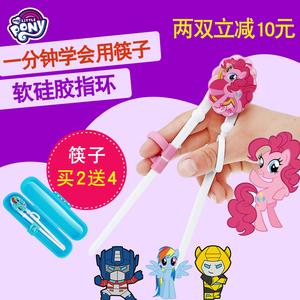 儿童筷子训练筷宝宝筷子学习筷婴儿辅助矫正餐具套装纠正练习筷