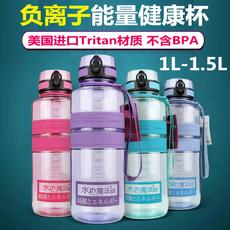 便携超大容量水杯1000ml/1500ml户外大号运动水壶塑料杯子太空杯