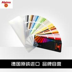 Alpina阿尔贝娜  54色卡 涂料油漆专用色卡 标准色卡