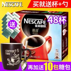 送杯勺雀巢醇品黑苦咖啡粉顺滑无奶无添加蔗糖特浓纯苦咖啡48袋装