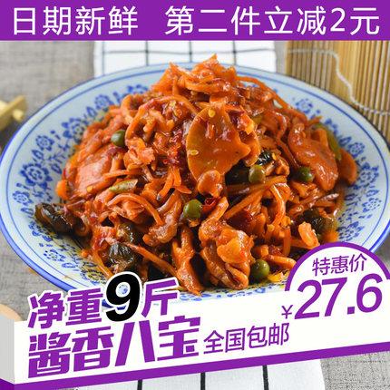 湘农味酱香八宝净重9斤下饭菜开胃菜饭店超市咸菜酱菜整箱批发