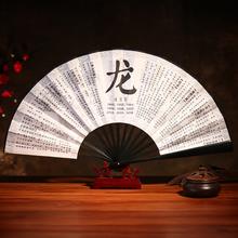 中国风礼品扇子复古风折扇手工艺品中国特色十二生肖元素礼物