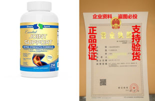 MSM Chondroitin Glucosamine Joint Support - 2000 mg MSM, 10