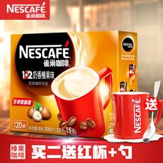 拍2送杯+勺  官方授权雀巢1+2咖啡奶香榛果味3合1即速溶咖啡20条