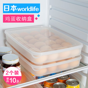日本鸡<span class=H>蛋盒</span>冰箱保鲜收纳盒放鸡蛋的塑料架托24<span class=H>格</span>装蛋架<span class=H>格</span>子器家用