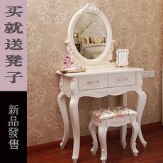 梳妆台欧式小户型双抽屉卧室韩式经济型迷你带凳子化妆台化妆桌子