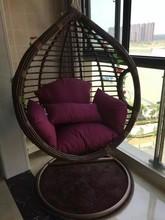 住宅家具摇篮鸟巢吊篮椅懒人吊床室内宿舍秋千阳台椅户外吊椅藤椅