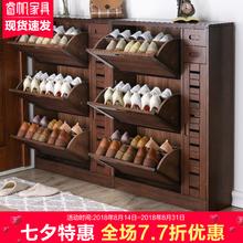 鞋柜实木简易多层翻斗鞋柜隔断超薄大容量门厅储物柜经济型玄关柜