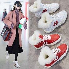 子女鞋 韩版 系带小白鞋 2017大东同款 红色鞋 高帮运动鞋 百搭休闲板鞋
