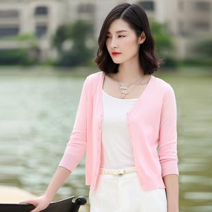 羊绒钜惠 小毛衣女短款九分袖棉针织衫外套修身韩版百搭气质开衫