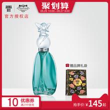 Anna sui/安娜苏许愿精灵女士淡香水30/50/75ml持久清新少女学生