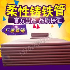 吉林柔性铸铁管 W型铸铁管 柔性排水管 抗震排水管下水管