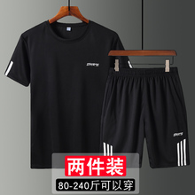 Men's Leisure Sportswear Suit Summer Two-piece Fashion Short-sleeved T-shirt Shorts 5-point Trousers Plus Size