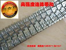 高强度连体皮带扣 输送带扣接头ZLA4矿用皮带扣A4传送带连接扣