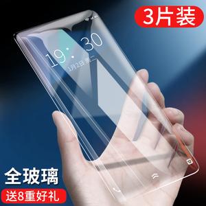华为畅享7plus钢化膜 畅享7s全屏畅想trt-al00a手机原装蓝光7