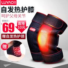 护膝关节保暖炎老寒腿冬季防寒加厚中老年人膝盖自发热男女士磁疗