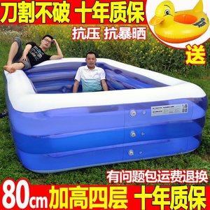 亲子小孩子气垫塑料<span class=H>儿童</span><span class=H>游泳</span><span class=H>池</span>养鱼无味加厚家用幼家庭超大型玩具