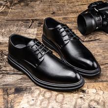 男士皮鞋正装韩版休闲商务夏季透气英伦潮流大码软底黑色男士鞋子