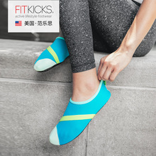 FITKICKS Fan Lese Indoor Comprehensive Training Gymnasium Sports Shoes Soft-soled Yoga Shoes for Men and Women