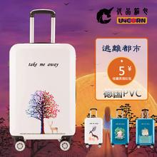 学生旅行箱女行李箱ins网红小清新可爱拉杆箱24寸韩版 男密码 箱子