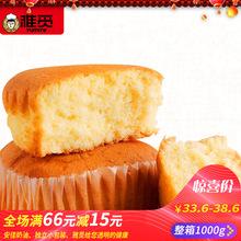 雅觅蛋糕营养早餐食品面包整箱拔丝蛋糕手撕小面包糕点零食1000g