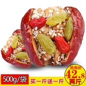 蜜玉什锦枣夹核桃500X2袋新疆干果和田红枣夹核桃仁葡萄干加芝麻