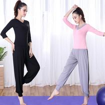 长袖 瑜珈服健身房运动套装 女跑步初学莫代尔2018新款 专业瑜伽服