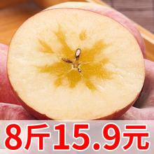 新鲜苹果水果现摘陕西红富士冰糖心丑苹果批发非新疆阿克苏苹果