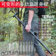 户外拐杖登山杖多功能防身棍四节五节战术棍中刀车载徒步登山拐棍